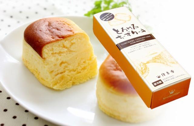 【 送料無料 】スイーツ お菓子 2018 プレゼント ギフト チーズ ケーキ 洋菓子 とろけるチーズケーキ 5個入