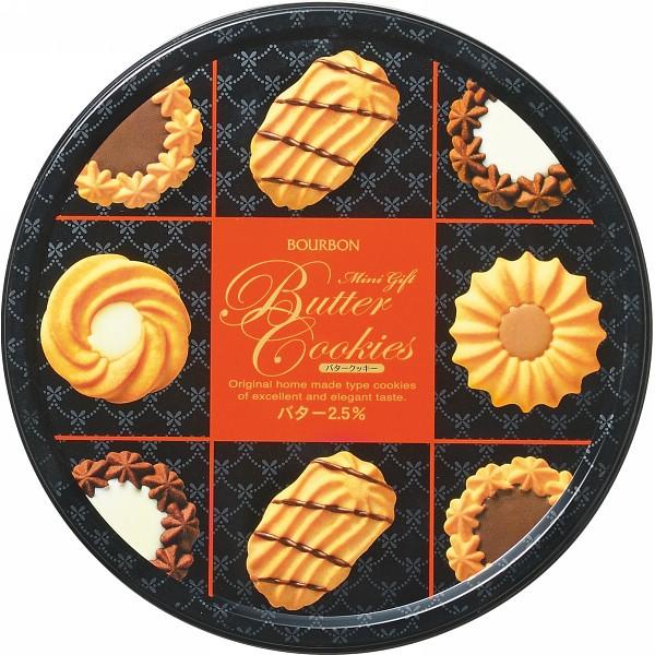 ブルボン ミニギフトクッキー缶/洋菓子/母の日/敬老の日/父の日/バレンタイン/ホワイトデー/プレゼント/