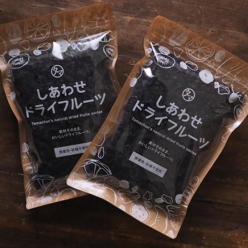 【送料無料】ミッドナイトビューティレーズン(10kg/アメリカ産)無添加 ノンオイル 砂糖 着色料不使用 ドライフルーツ ドライレーズン