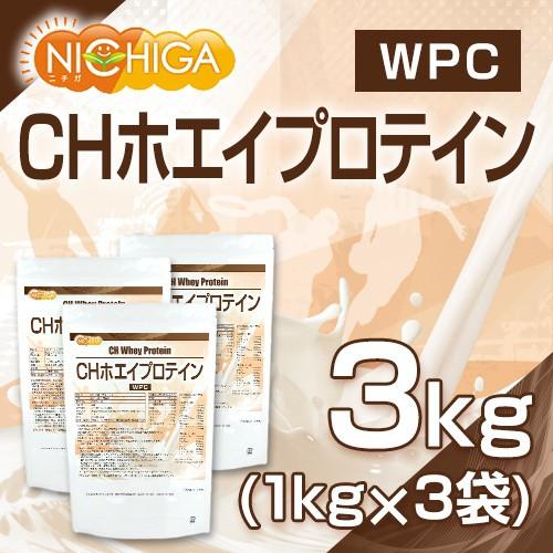 CHホエイプロテイン 1kg×3袋 プレーン味 [02] NICHIGA(ニチガ)