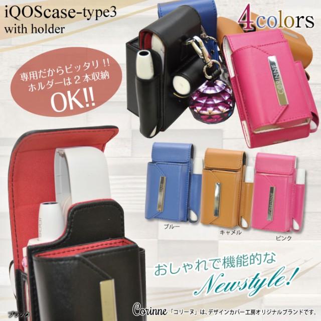 アイコス ケース iQOS カバー 2.4plus 両対応 レザー 革 ケース クリーナー ヒートスティック アイコスケース メンズ iQ067