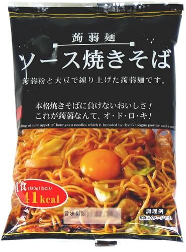こんにゃく焼きそば・ソース味・24食【送料無料】