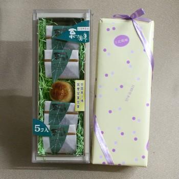 栗焼菓(くりやさか)5個入(信州長野県のお土産 お菓子 洋菓子 ギフト おみやげ 長野土産 通販 パイ タルト 栗菓子)