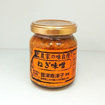 農家の味自慢ねぎ味噌(信州長野県のお土産 おみやげ お惣菜 葱 ネギ みそ 長野土産 通販 お取り寄せご当地グルメ)