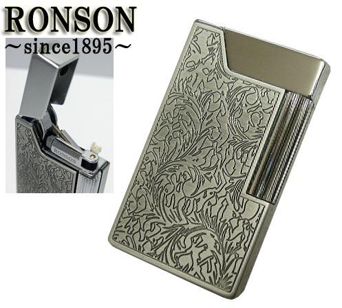 送料210円〜RONSON(ロンソン)あえてオイル仕様にこだわったWork オイルライターR26-0012(アラベスク古美)真鍮☆おまけメンテブラシ付き!