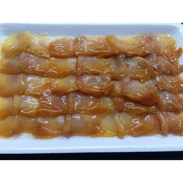 寿司ネタ 赤貝開き 6g×20枚入り 31/40サイズ【貝】