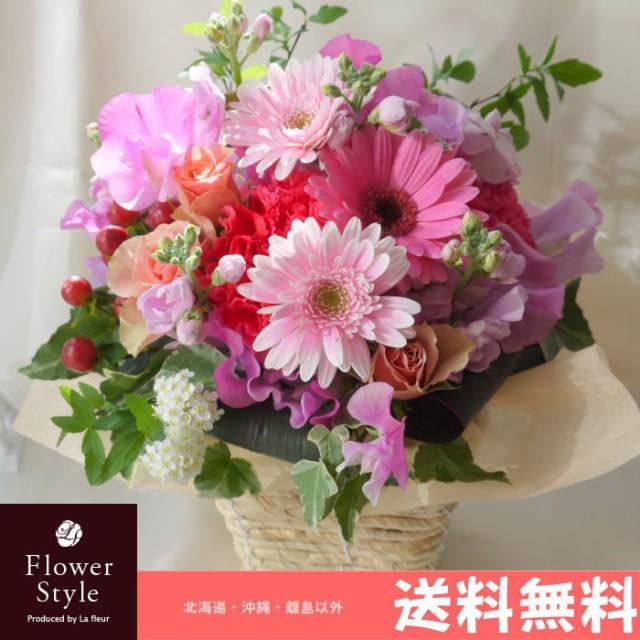 花 生花■【送料無料】ギフト/ガーベラピンク/アレンジメント/フラワー/誕生日