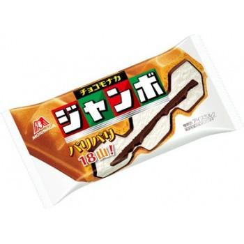 森永製菓 アイス チョコモナカジャンボ 20入 アイスクリーム デザート