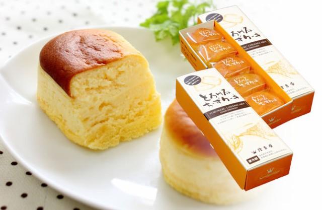 【 送料無料 】スイーツ お菓子 2018 プレゼント ギフト チーズ ケーキ 洋菓子 とろけるチーズケーキ 15個入