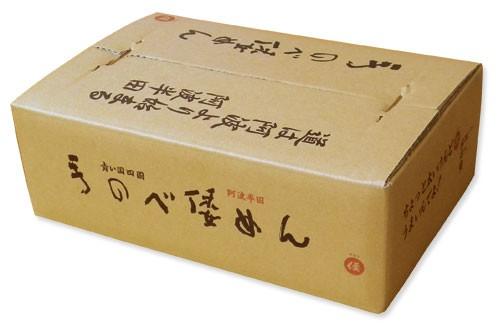 倭(やまと)麺工房 半田そうめん 倭麺 3 6kg
