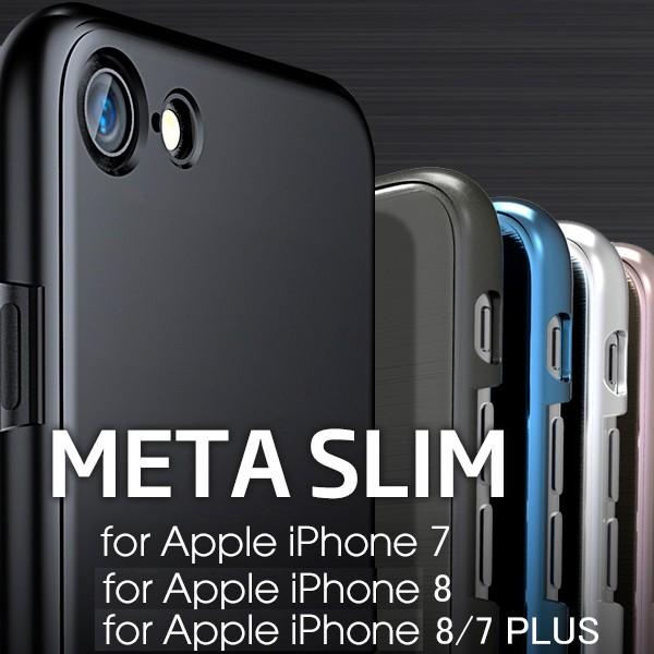04ae55fcc6 スマホケース iPhone8 iPhone7 META SLIM ハード ケース カバー PLUS アイフォン8 iPhone 8ケース かわいい  おしゃれ