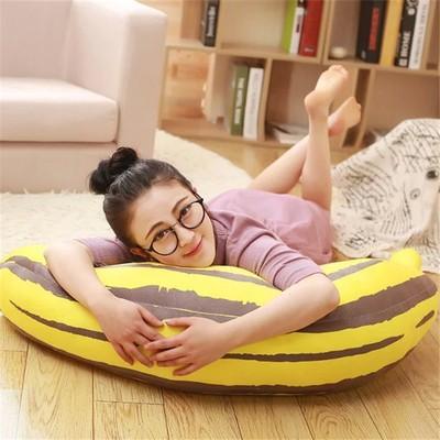 クッション バナナのぬいぐるみ 抱き枕 店飾り 昼休み 女の子 プレゼント ぬいぐるみ 贈り物 子供 抱き枕 90cm