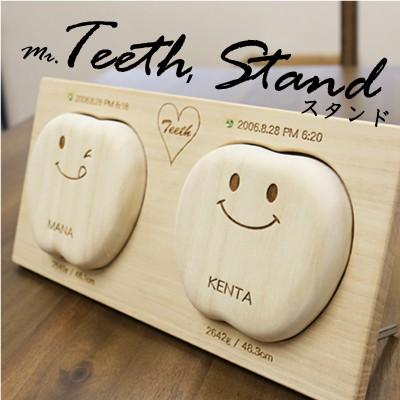 ケース 乳歯