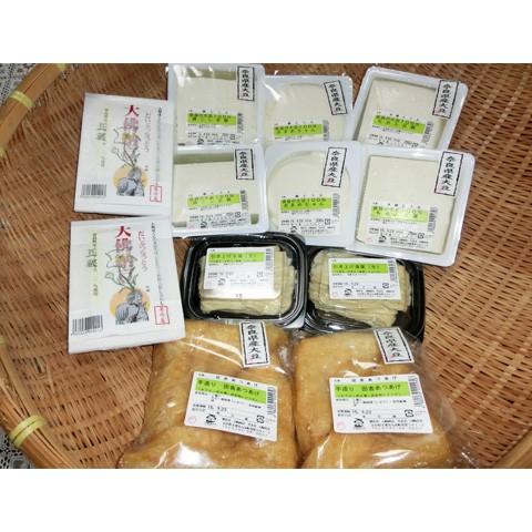 送料無料 お豆腐ほのぼのセットB おとうふ/奈良県産大豆100%使用 国産/ 贈り物 グルメ 食品 ギフト お歳暮 御歳暮