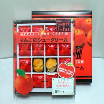 りんごのシュークリーム 16個入り(信州長野県のお土産 お菓子 おみやげ 洋菓子 ギフト 長野土産 林檎パイ りんごのお菓子)