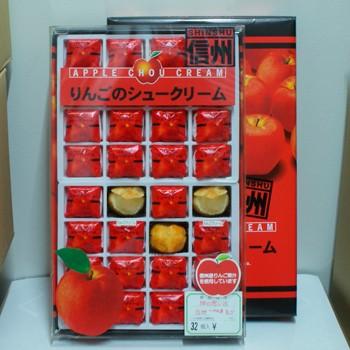 りんごのシュークリーム 32個入り(信州長野県のお土産 お菓子 おみやげ 洋菓子 ギフト 長野土産 林檎パイ りんごのお菓子)