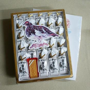 雷鳥の里25枚入 (信州長野県のお土産 お菓子 洋菓子 お取り寄せ ご当地スイーツ ギフト クッキー ウエハース)