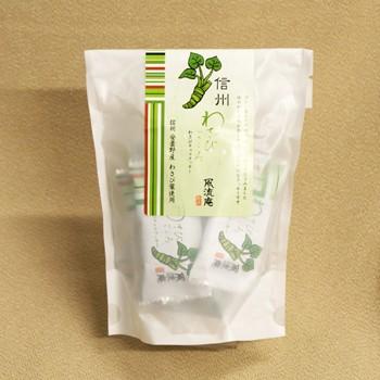 信州わさびごころ山葵チョコクッキー(信州長野県のお土産 お菓子 洋菓子 お取り寄せ ご当地スイーツ ギフト チョコレートウエハース)