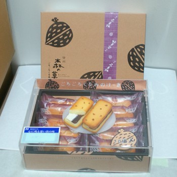 ごろごろくるみのケーキ10個入り(信州長野県のお土産 お菓子 おみやげ 胡桃の洋菓子 長野土産 通販 お取り寄せ クルミ)