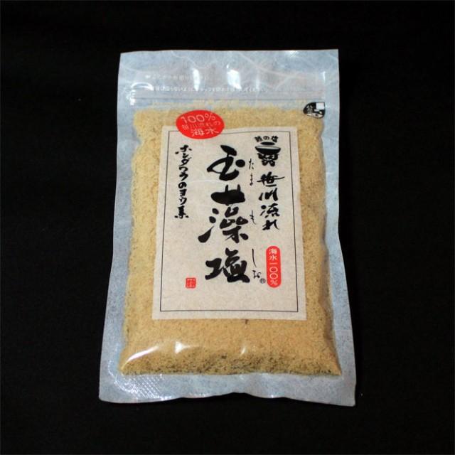 手作り海水塩 玉藻塩(150g)/しお/調味料/藻塩/日本海/おにぎり