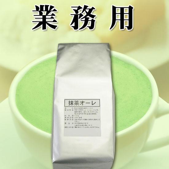 森半  【業務用】 泡立つ抹茶オーレ 1kg袋 [スプーンで混ぜるだけ。とってもクリーミーな抹茶ラテ]  (抹茶カプチーノ 抹茶オレ)≪