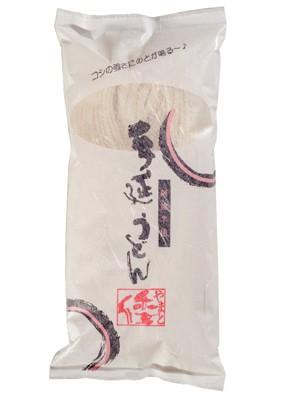 倭(やまと)麺工房 半生手延べうどん 200g×2袋 4人前 めんつゆ付き