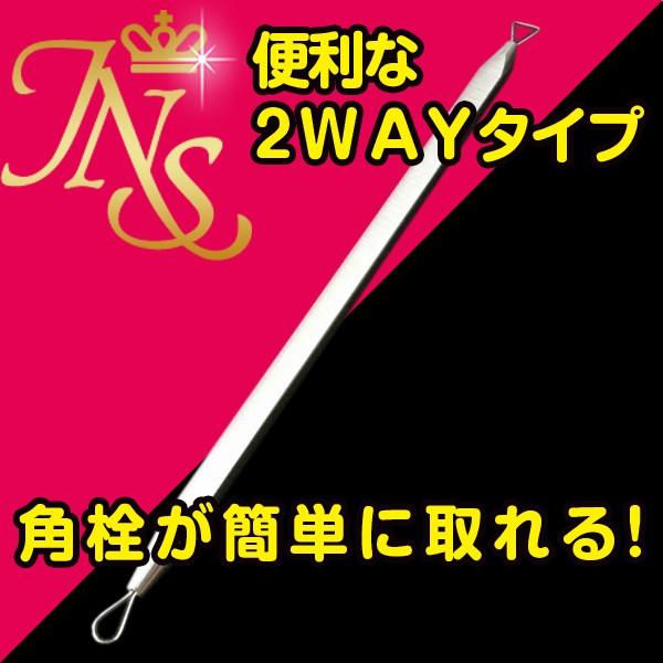 角栓取りスティック【sale0110】