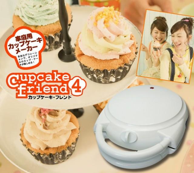 【訳あり】【送料無料】三ッ谷電機 カップケーキフレンド4 MCF-604 カップケーキメーカー