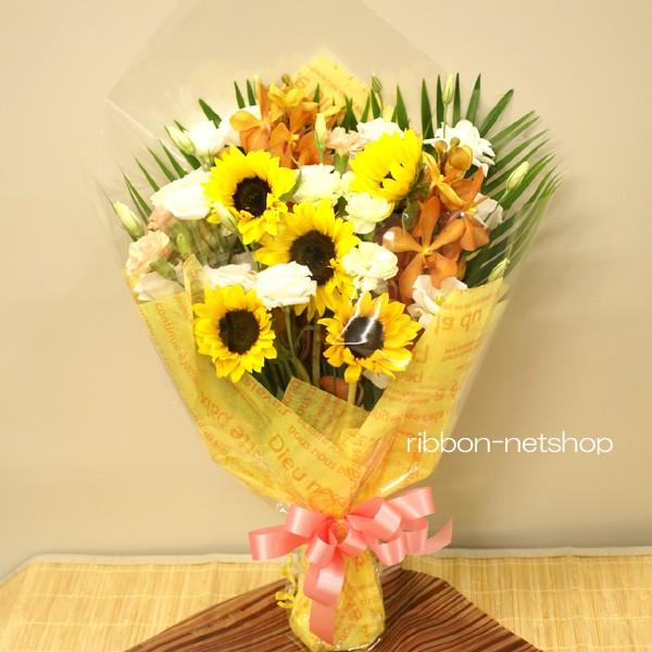 送料無料 生花 花束 ひまわりと季節のお花の花束 FL-FD-102 夏季限定 父の日 誕生日 お祝い 記念日