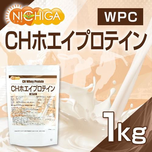 CHホエイプロテイン 1kg プレーン味 [02] NICHIGA(ニチガ)