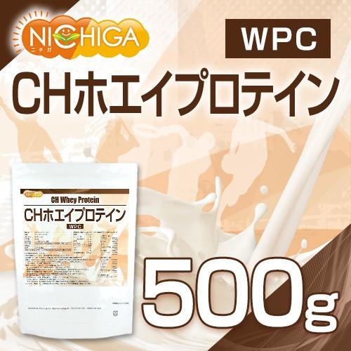 CHホエイプロテイン 500g プレーン味 【メール便選択で送料無料】 [03] NICHIGA(ニチガ)