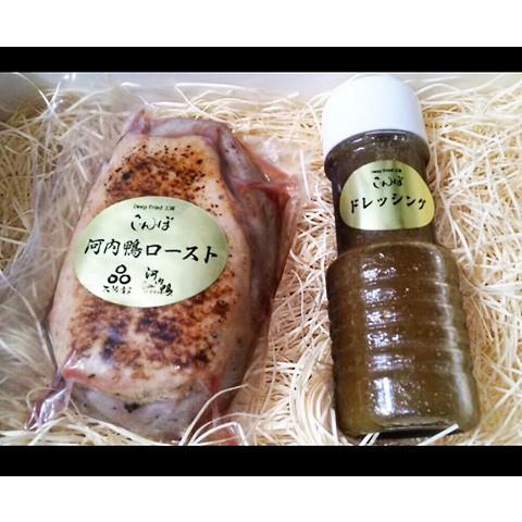 送料無料 河内鴨のオイルローストとドレッシング 国産鴨肉 のしOK / 贈り物 グルメ 食品 ギフト お歳暮 御歳暮