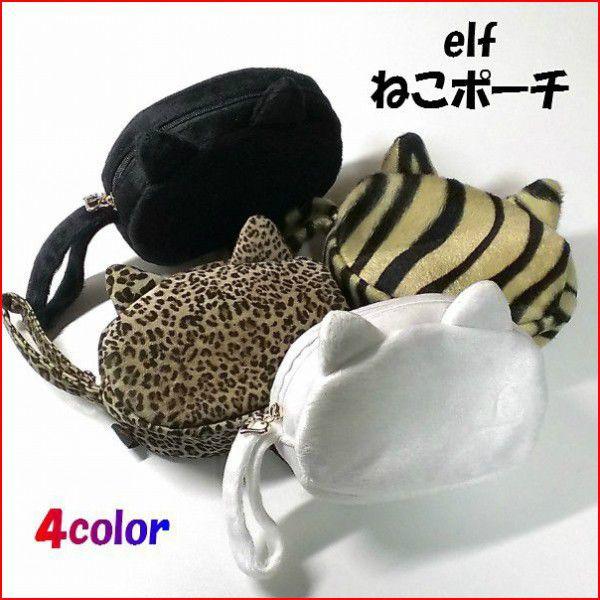 タバコケース 猫 ポーチ レディース ねこ 可愛い ネコ エルフ シガレットポーチ シガレットケース アイコスケース かわいい 化粧ポーチ