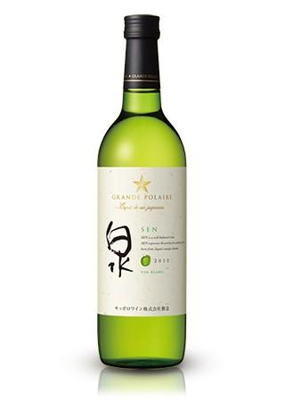 エスプリ・ド・ヴァン・ジャポネ 泉-SEN-【サッポロワイン/サッポロビール】【送料無料】白ワイン