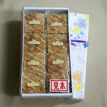 エンガディーナ8個入(信州長野県のお土産 お菓子 洋菓子 お取り寄せ ご当地スイーツ ギフト 胡桃ケーキ くるみタルト パイ)