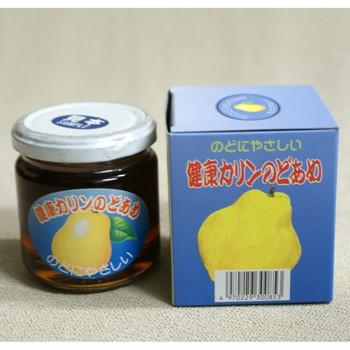 健康カリンのど飴|信州長野県のお土産(おみやげ)喉飴 特産品・お土産通販