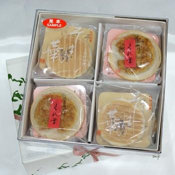 そばの華くれ葉(信州長野県のお土産 お菓子 洋菓子 お取り寄せ ご当地スイーツ ギフト 蕎麦クッキー ソバ 通販)