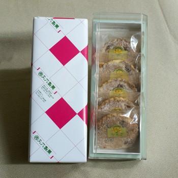 信濃くるみタルト5個入(信州長野県のお土産 お菓子 洋菓子 お取り寄せ ご当地スイーツ ギフト 胡桃ケーキ くるみタルト パイ)