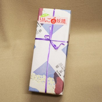 りんごの妖精8個入り(信州長野県のお土産 お菓子 洋菓子 ギフト おみやげ 長野土産 通販 アップルパイ 林檎タルト リンゴ)