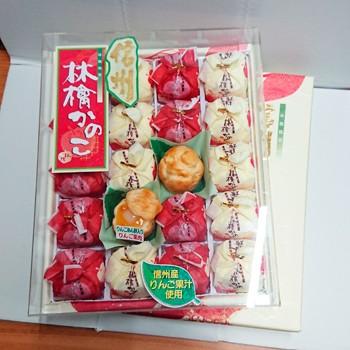 信州林檎かのこ20個入り(信州長野県のお土産 お菓子 おみやげ 長野土産 林檎 アップルパイ りんごシュークリーム りんごのお菓子)