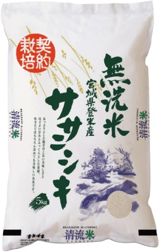 米 20kg 令和1年産 送料無料 宮城県 登米産 ササニシキ 無洗米 20kg (5kg×4袋) 元祖ブランド米
