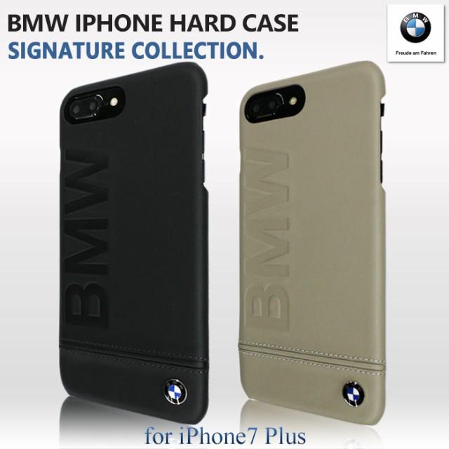 1424347817 エアージェイ BMW 公式ライセンス品 iPhone7Plusケース ハードケース 本革 アイフォン 7プラスケース
