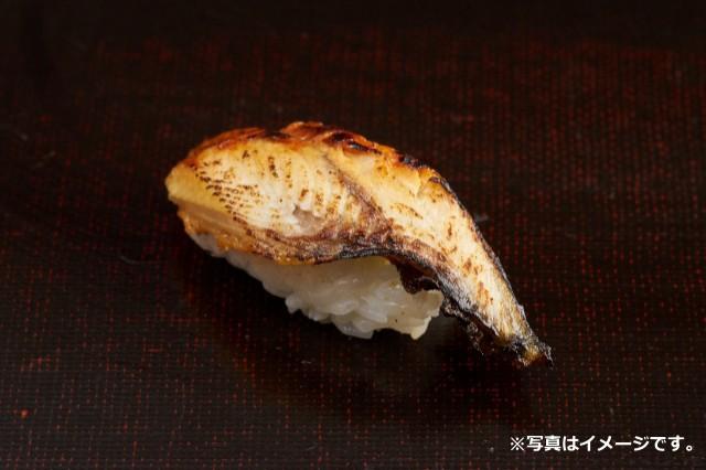 鰻の蒲焼スライス 6g×20枚【うなぎ】