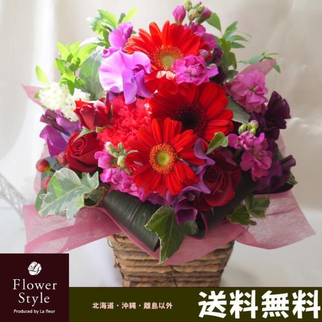 花 生花■【送料無料】ギフト/ガーベラ赤/アレンジメント/フラワー/誕生日