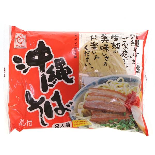 沖縄そば 生麺 袋入 2食