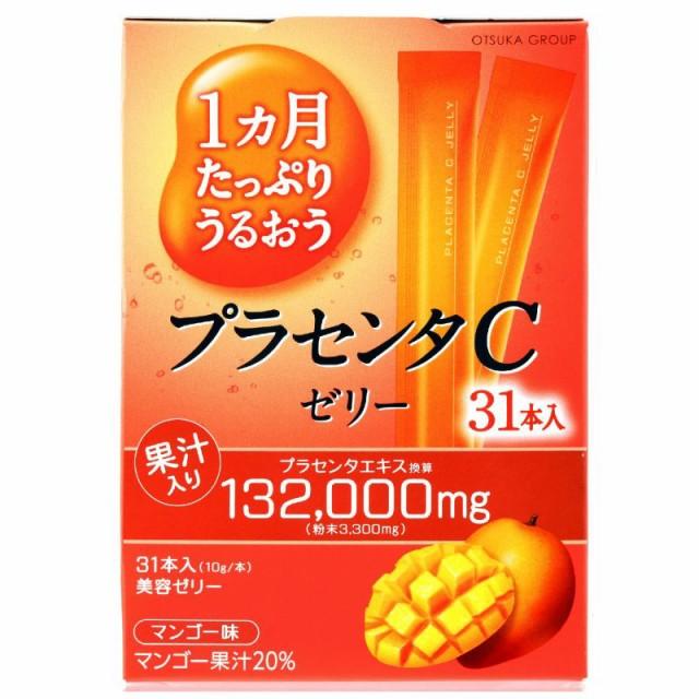 アース製薬 1ケ月たっぷりうるおう プラセンタCゼリー 10g×31本入 マンゴー味 美容ゼリー 1日1本 プラセンタ ゼリータイプ 飲みやすい