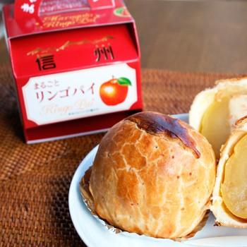 まるごとりんごパイ(丸ごと1個林檎使用)(信州長野県のお土産 お菓子 おみやげ 長野土産 お取り寄せスイーツ 林檎 りんごのお菓子)