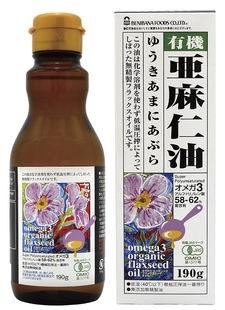 オーガニックフラックスオイル(有機亜麻仁油) 190g