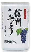 【ケース販売】アルプス 信州ぶどう(コンコード) 160g×16缶