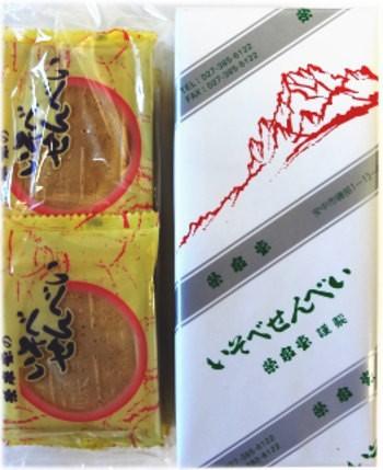 手焼磯部煎餅箱入り 12枚(2枚×6袋)×1箱 栄泉堂
